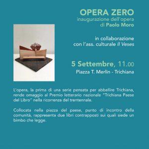 Opera Zero 300x300